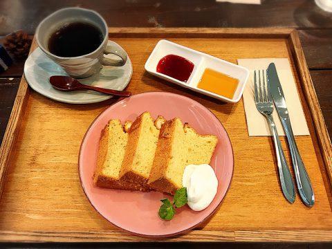 cafegreen-s