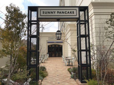 sunny-pancake02
