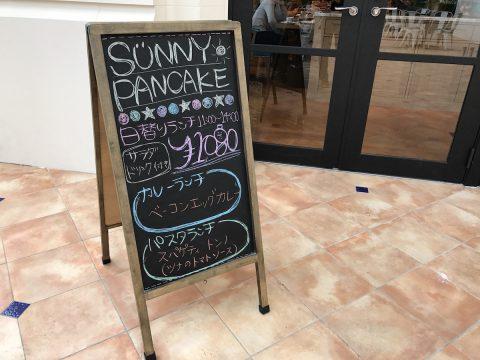sunny-pancake04
