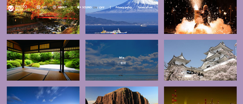 PHOTO METI_三重県