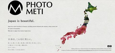 PHOTO METI_トップ