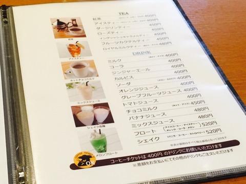 黒ひげ珈琲店_ドリンクメニュー2