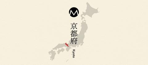 PHOTO METI_京都