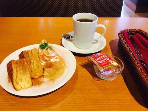 黒ひげ珈琲店_アメリカンとアップルパフ2
