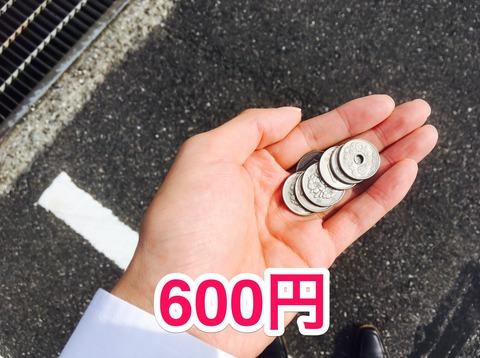 カレーハウスDON_600円