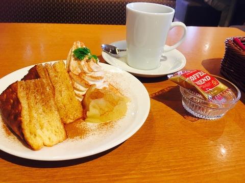 黒ひげ珈琲店_アメリカンとアップルパフ