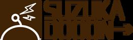 鈴鹿DOOON→サイトロゴ