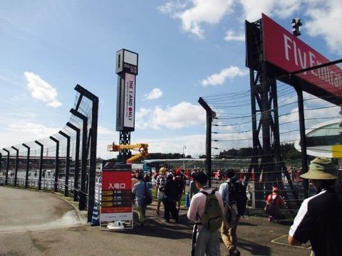 F1東コース_1