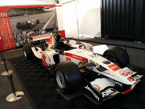 F1ショップエリア_5