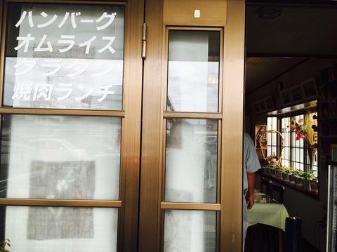 神戸屋ステーキハウス_入口