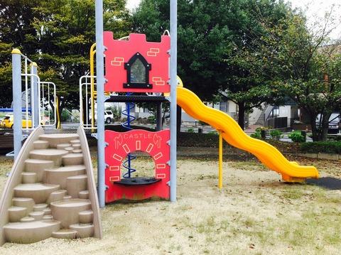 替取公園2