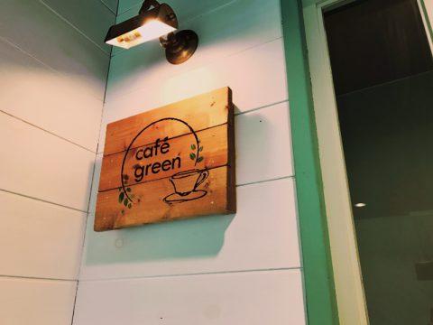cafegreen1