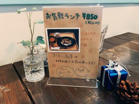 cafegreen5
