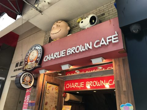 charlie-brown-cafe2