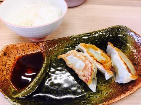 麺や暁_ライス餃子