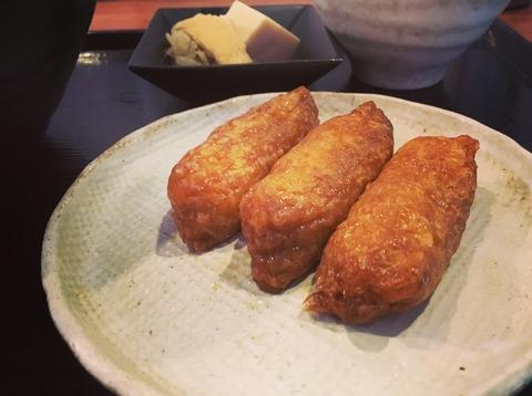 縁_いなり寿司