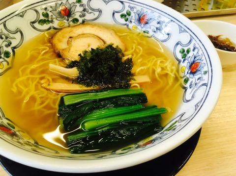 麺や暁_塩ラーメン