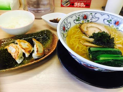 麺や暁_セット